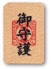 木板タイプ