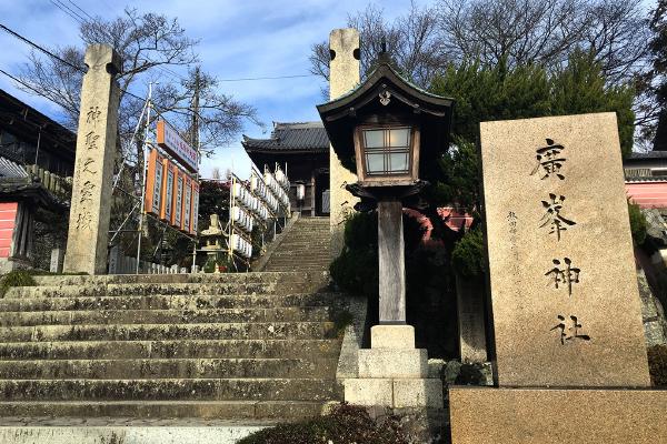 参道の階段(廣峯神社)