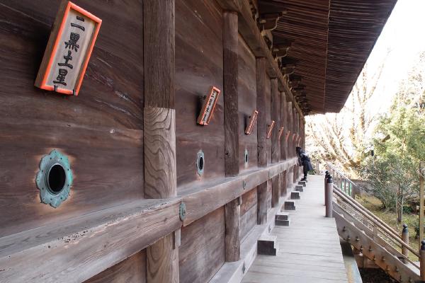 神秘なる九つの穴(廣峯神社)