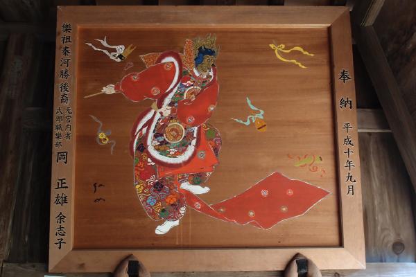蘭陵王の面(大避神社)