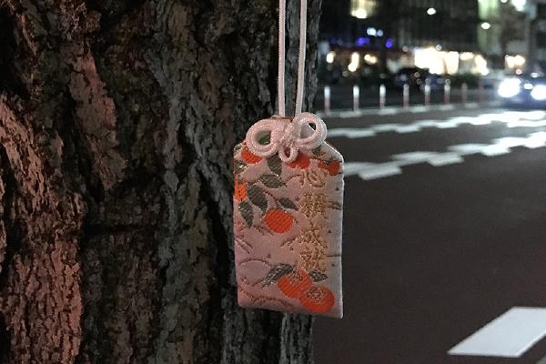 柿守(恵比寿神社)