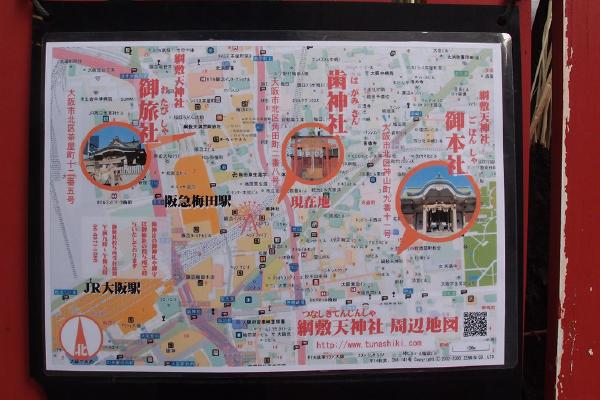 網敷天神社のアクセスマップ(歯神社)