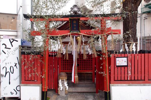 歯神社(歯神社)