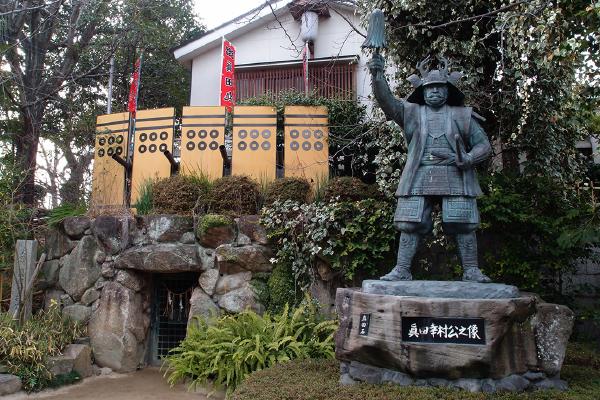 真田幸村の銅像(三光神社)