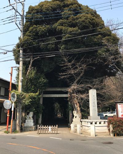 久伊豆神社