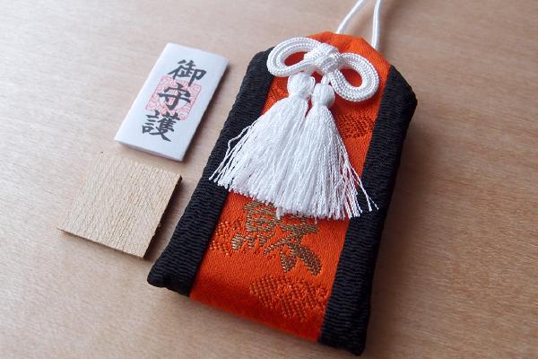 蘇御守(久伊豆神社)